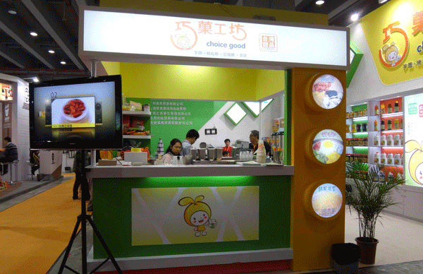 The 19th Guangzhou Hotel Supplies Exhibition was successfully held in Guangzhou Pazhou Convention and Exhibition Center from December 10th to 12th, 2012.