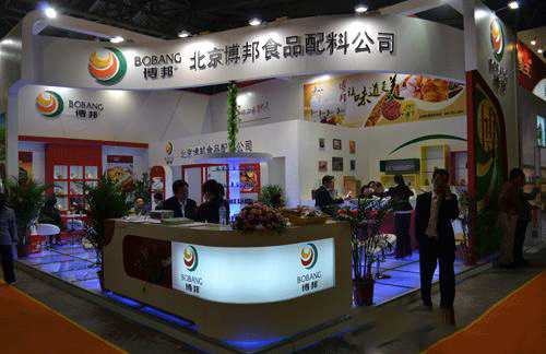 第16届中国国际万博manbetx客户端苹果添加剂和配料展览会于2012年3月28日~30日在上海世博展览馆成功举办