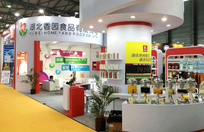 The 23rd Shanghai International Hotel Supplies Expo 2014