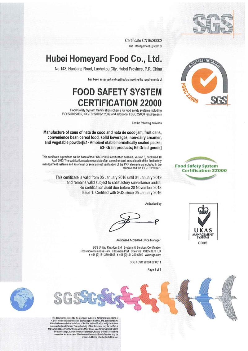 FSSC22000证书